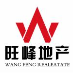 济南旺峰房地产经纪有限公司logo
