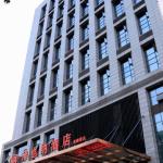 武汉旭宏瑞酒店管理有限公司logo