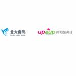 (北大青鸟阿帕图教育)西安耀智网络科技有限公司logo