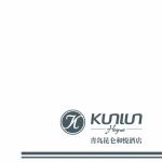 青岛����海景度假酒店有限公司logo