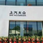 兰溪市文彪汽车销售服务有限公司logo