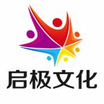 广州启极文化传播有限公司logo