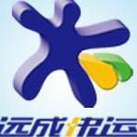 黑��江�h成物流有限公司logo