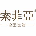 深圳市罗湖区尚意家具商行logo