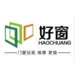 西安好窗节能科技有限公司logo