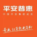 平安普惠金融logo