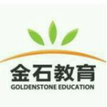 山东金石教育logo