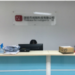 深圳市尚锐科技logo