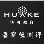 成都蓝丁香科技有限公司logo