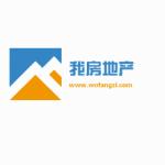 武汉我房地产经纪有限公司logo