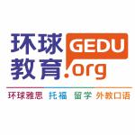 南京市环球教育培训学校logo