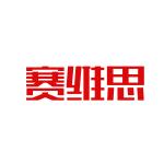 郑州赛维思企业管理咨询有限公司logo