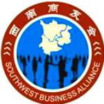 西南商友(?#26412;��?#21830;务有限公司成都第一分公司logo
