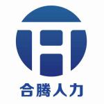 浙江合腾人力资源有限公司logo