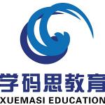 合肥学码思教育科技有限公司logo