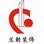 杭州兰朝装饰设计工程有限公司南京分公司logo
