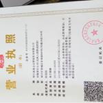 郑州直连企业管理咨询有限公司logo