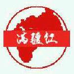 成都满疆红商贸有限公司logo