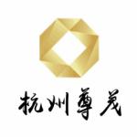 杭州尊茂投资管理有限公司logo