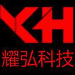 哈���I市耀弘�W�j科技有限公司logo