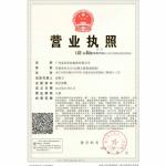 广西泰系科技集团有限公司logo