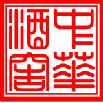 �A窖集�F有限公司logo