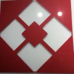 郑州百界实业有限公司logo