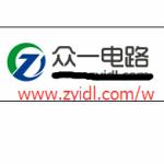 �一�路科技(深圳)有限公司logo