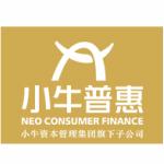 深圳市小牛普惠投资管理有限公司长沙分公司logo