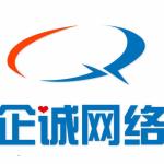 杭州企诚网络科技有限公司logo