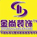 ��南金尚�b�工程有限公司杭州分公司logo