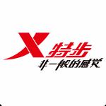 特步�V�|公司logo