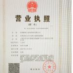 传承新农人农业科技有限公司logo