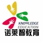内蒙古诺莱智教育咨询有限公司logo