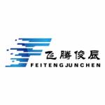 �B�T�w�v俊辰�W�j科技有限公司logo