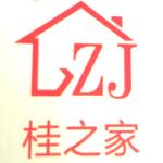 �V西南��桂之家房地�a咨�策��有限公司logo