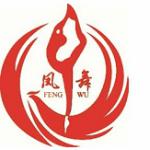 �|莞市�P���P舞舞蹈培�中心logo