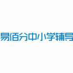 福州市易佰分�麸w教育咨�有限公司logo