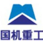 国机重工(洛阳)有限公司logo
