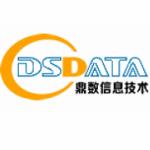 贵州鼎数信息技术有限公司logo