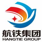 山东航铁集团有限公司济南分公司logo