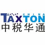 深圳市中��A通信息咨�有限公司logo