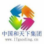 开心搞定文化传播有限公司成都分公司logo