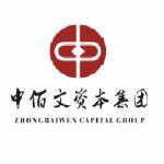 中佰文资产管理(北京)北京有限公司logo