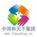 �_心搞定文化logo