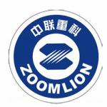 中联 重科股份有限公司logo
