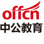 北京中公教育科技股份有限公司浙江分校logo