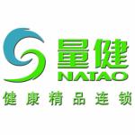 苏州全人生物技术有限公司logo