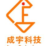 �V州成宇信息科技有限公司logo