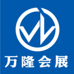 云南万隆会展服务有限公司logo